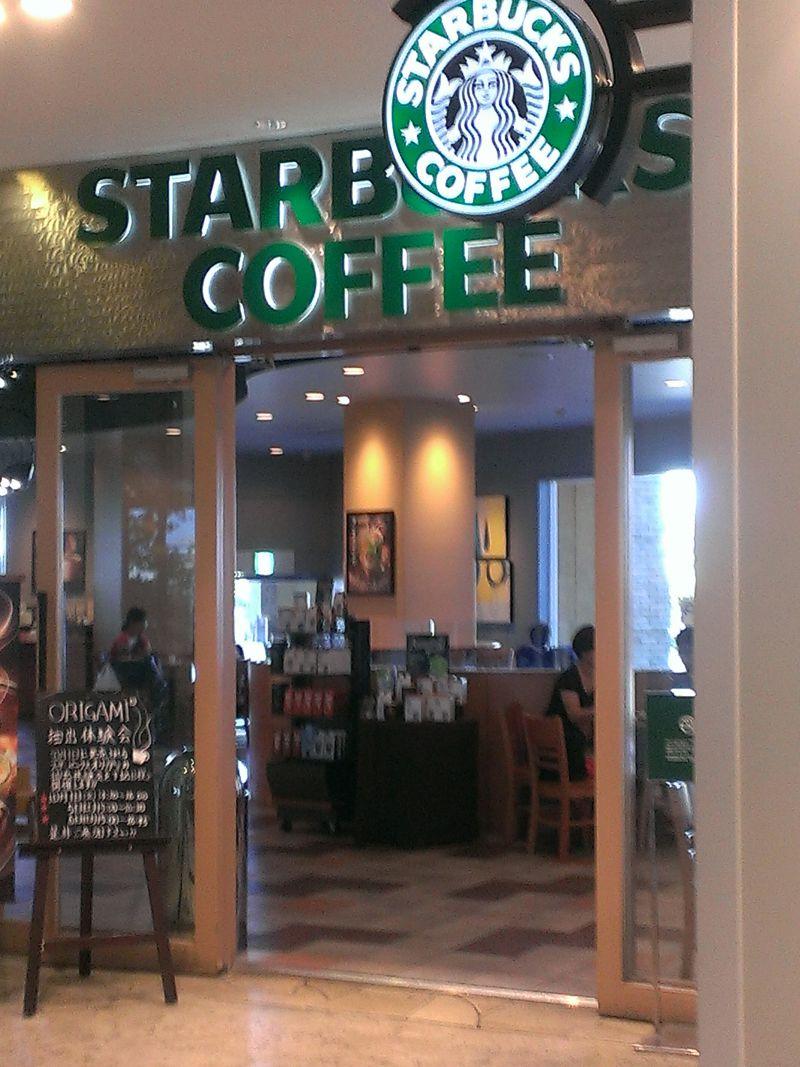 スターバックスコーヒー 岸和田カンカンベイサイドモール店