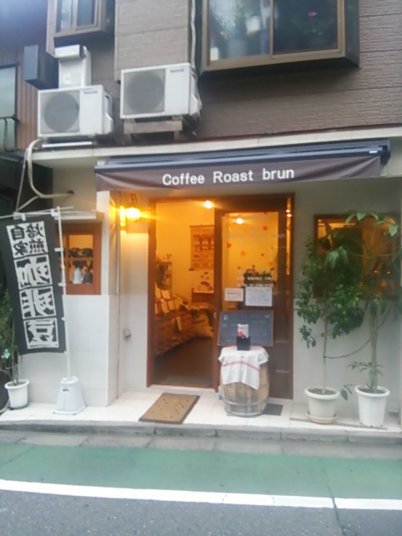 Coffee Roast brun小山店