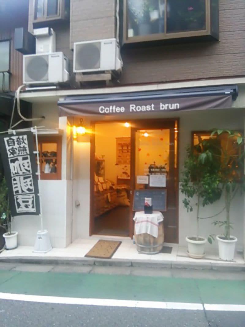 Coffee Roast brun小山店