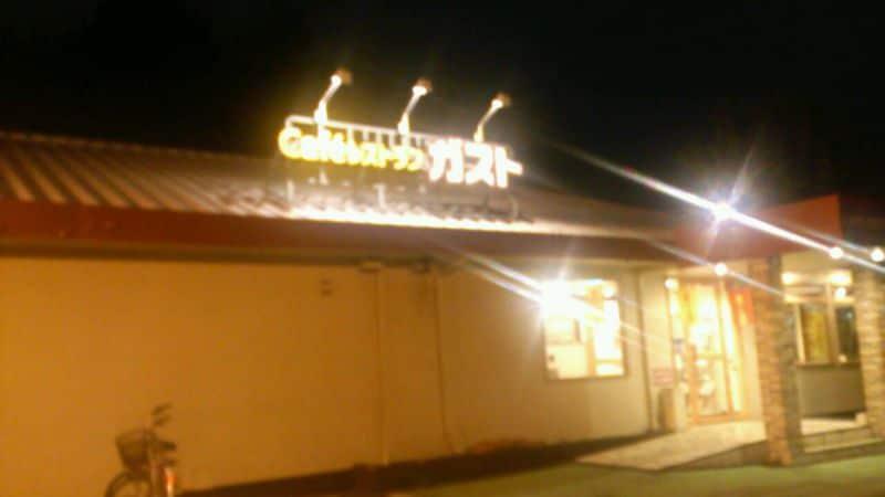 ガスト 和光インター店