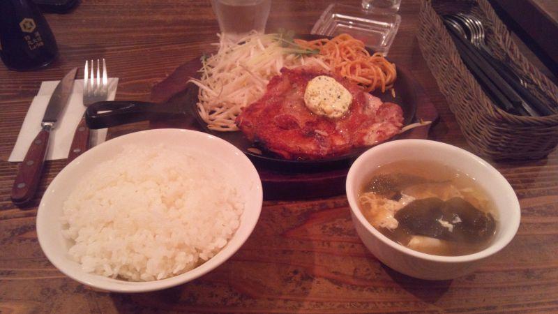 味かね食堂 平塚店