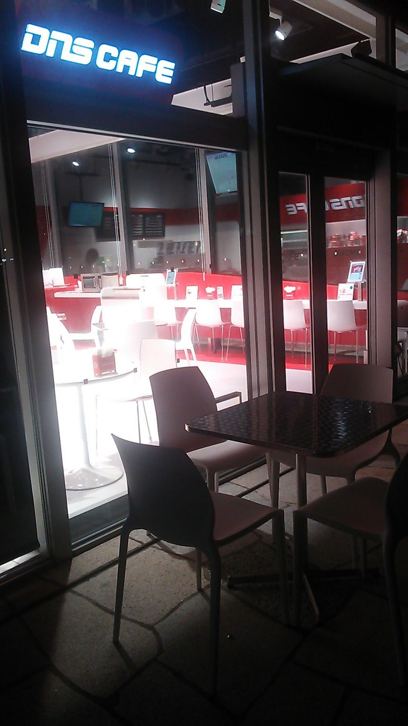 DNS CAFE  中野