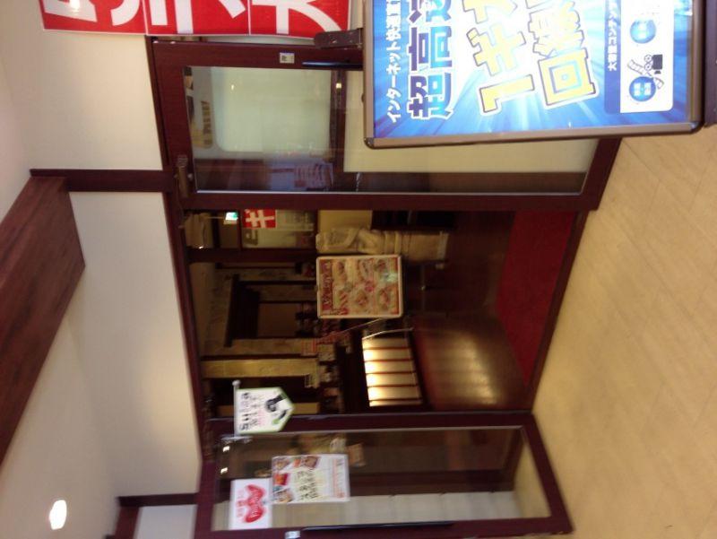 快活クラブ 海浜幕張店