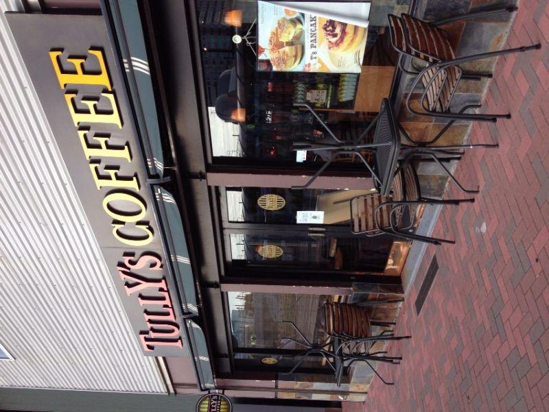 タリーズコーヒー 海浜幕張店