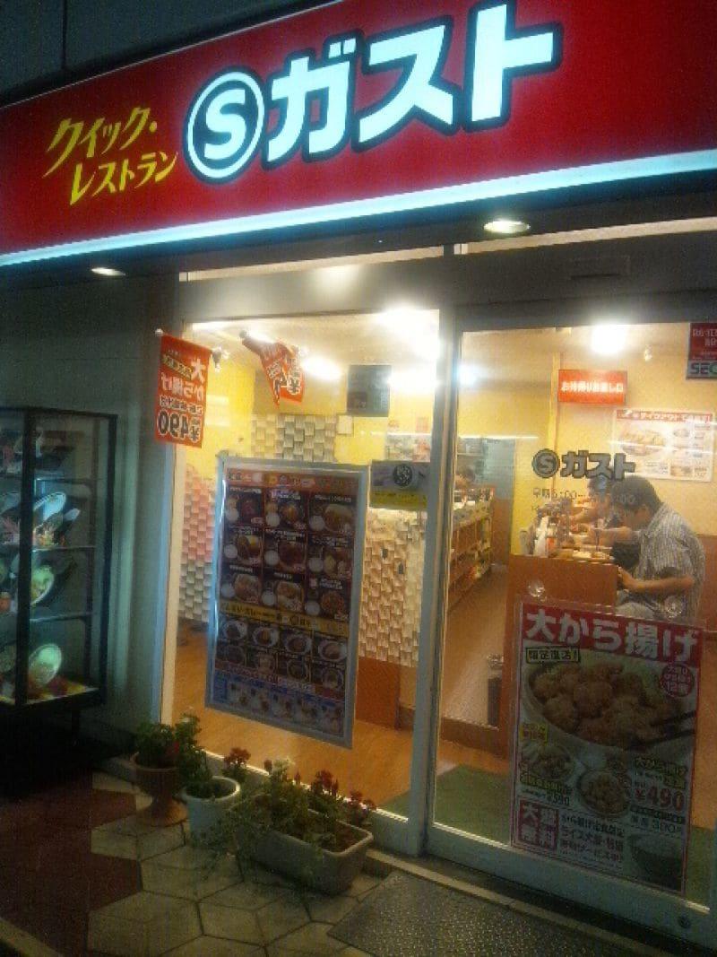 Sガスト 葛西駅前店