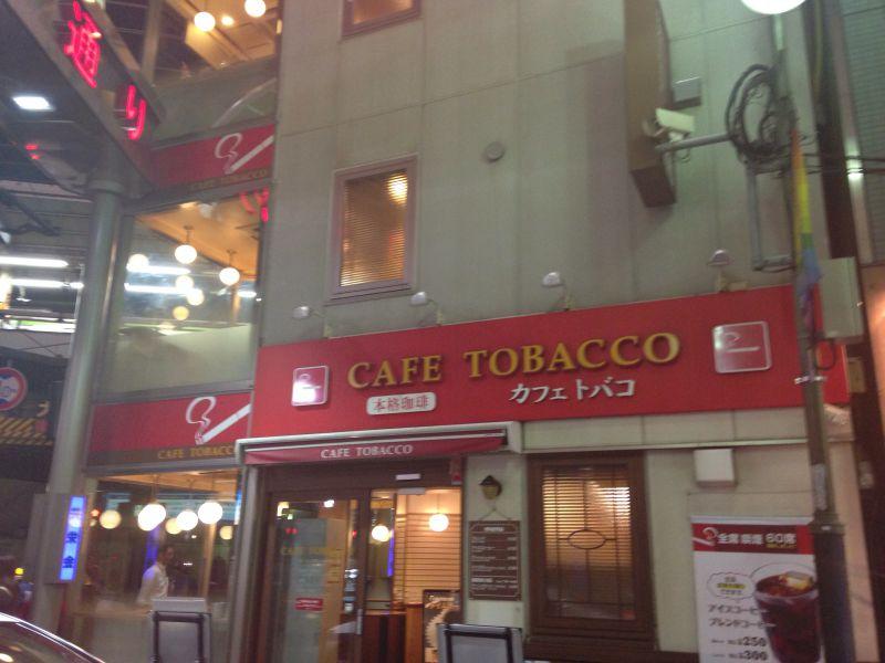 カフェトバコ 新橋駅前店