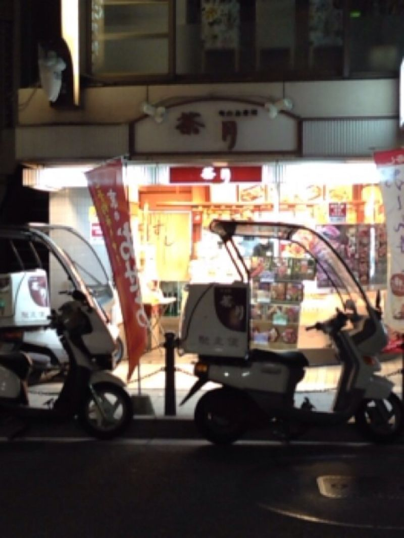 茶月 八幡山店