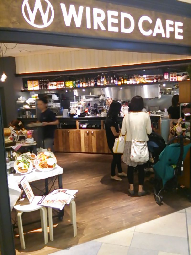 WIRED CAFE 武蔵小杉東急スクエア店