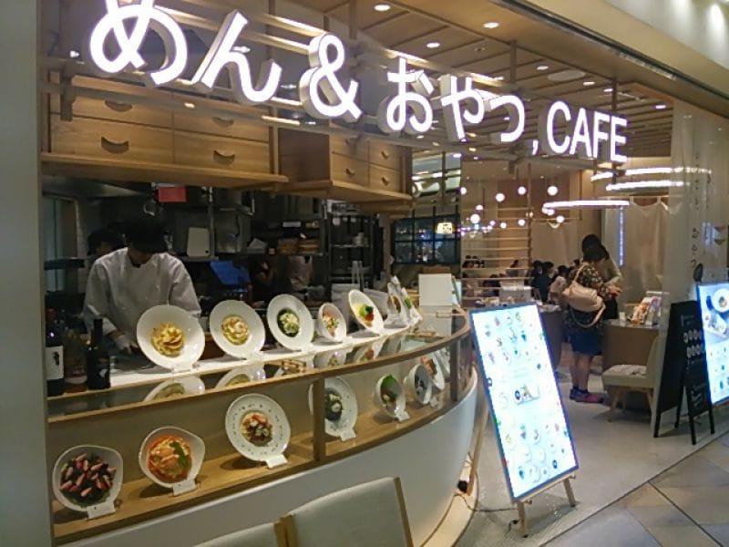 めん、色いろ。いつでも、おやつ。 武蔵小杉東急スクエア店