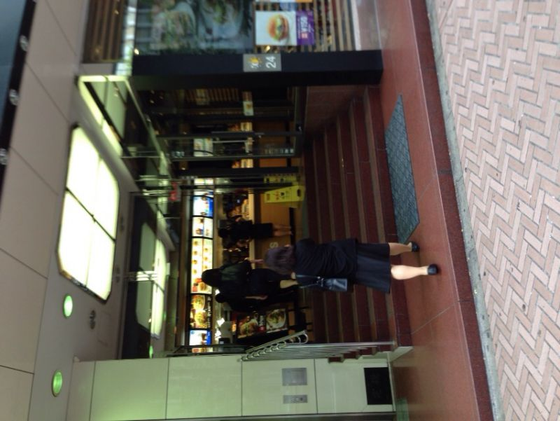 マクドナルド 渋谷店