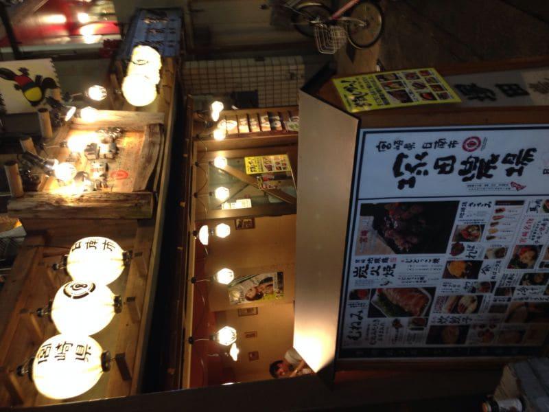 塚田農場 三軒茶屋店