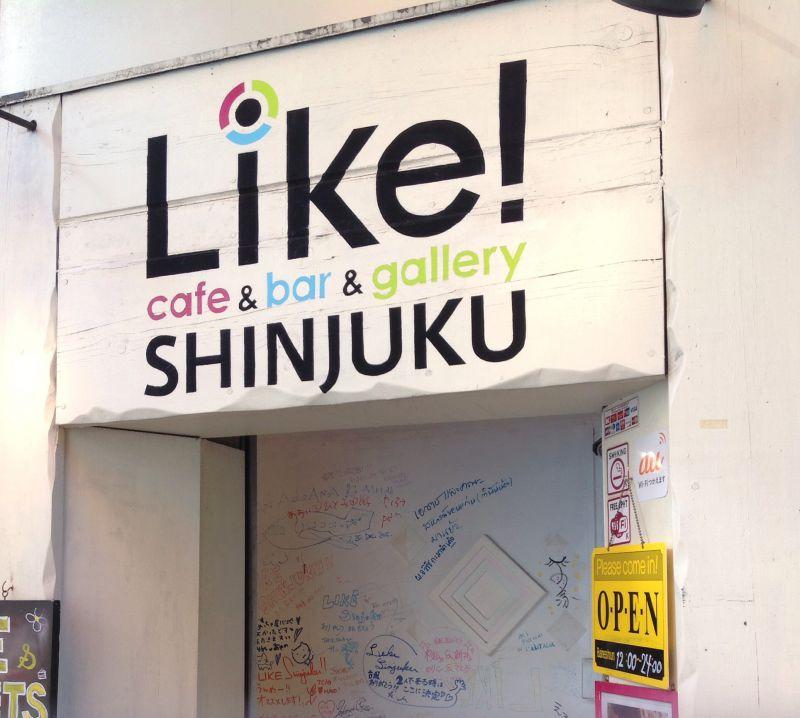 Like! 新宿店