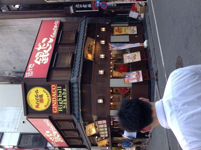 銀だこ ハイボール酒場 歌舞伎町店