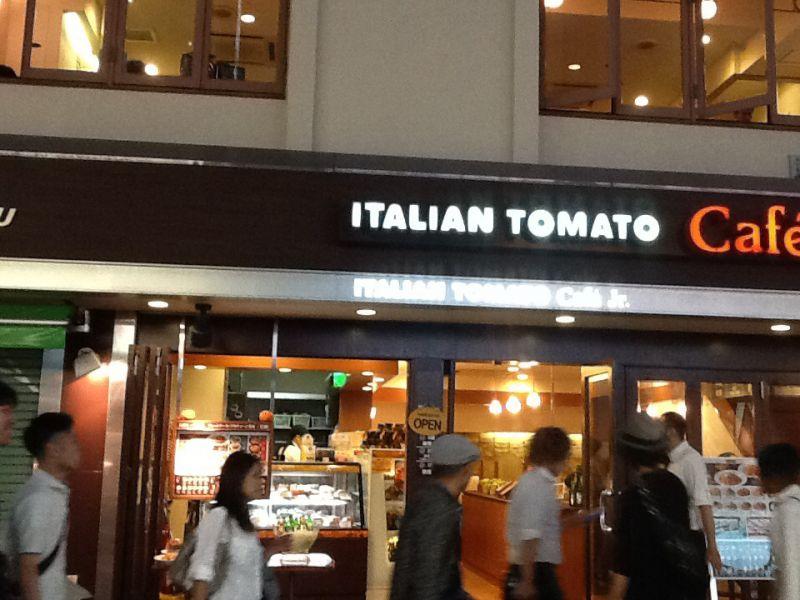 イタリアントマトカフェジュニア 新宿東口店