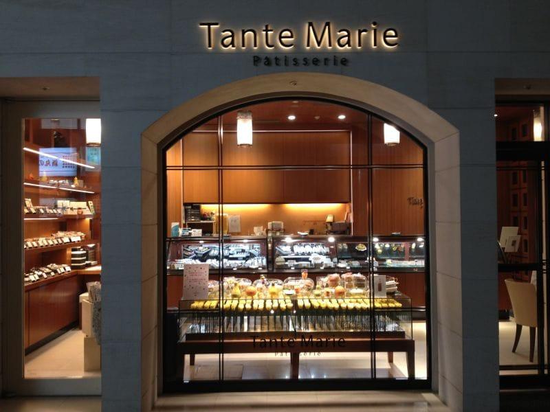Tante Marie 丸の内オアゾ店