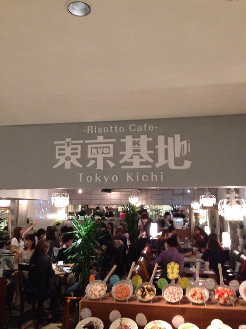 リゾットカフェ 東京基地 新宿ルミネエスト