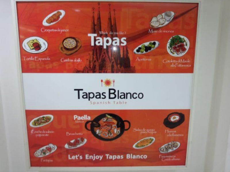 Tapas Blanco 名鉄レジャック店