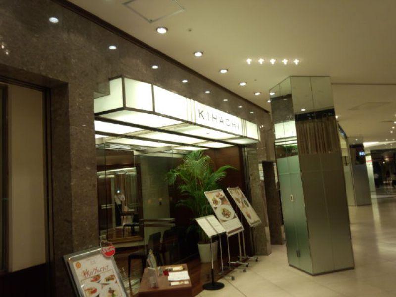 キハチ 名古屋JRセントラルタワーズ店