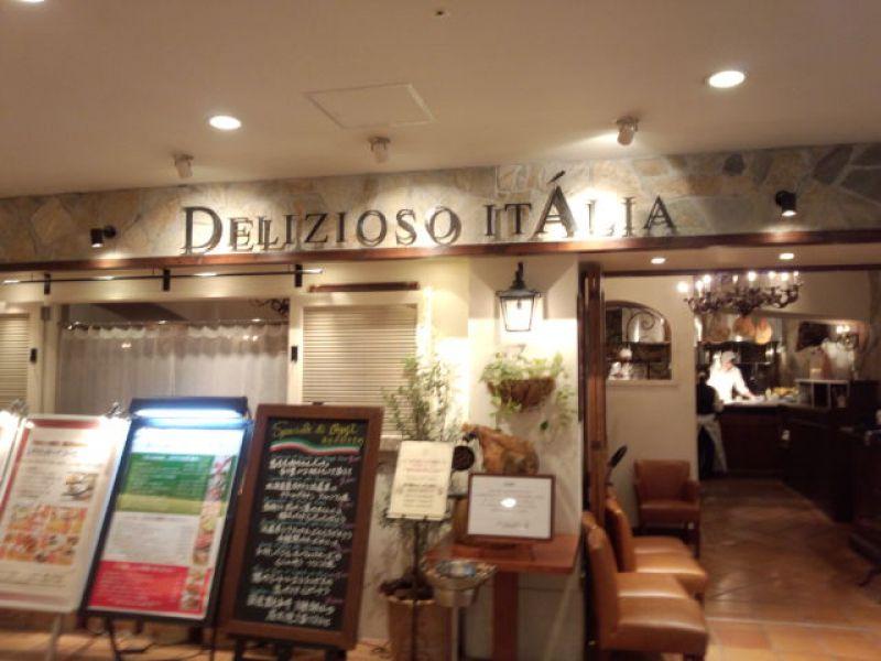 デリツィオーゾ・イタリア JRセントラルタワーズ店