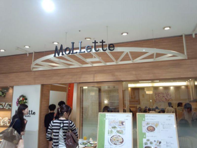 モレット JRセントラルタワーズ店