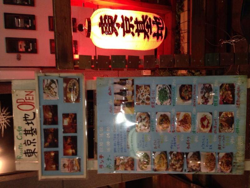 東京基地 三軒茶屋店の口コミ