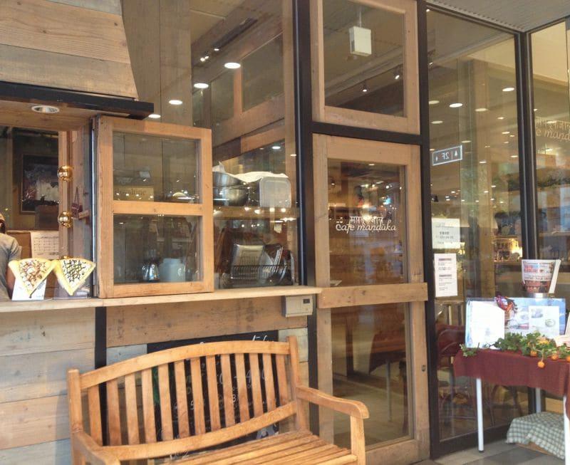カフェ マンドゥーカ ルミネマン渋谷店