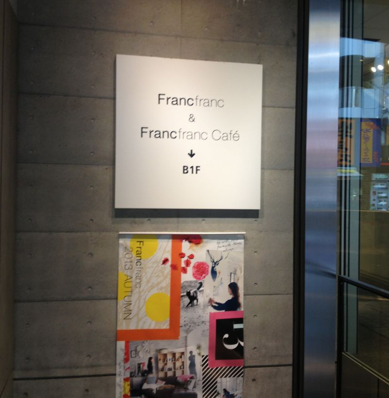 Franc franc Cafe
