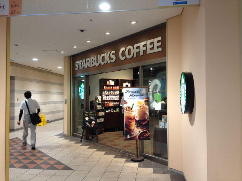 スターバックスコーヒー 品川インターシティ店