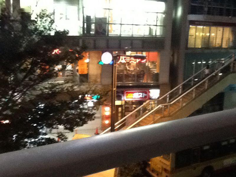 バーミヤン 茅ヶ崎駅前店