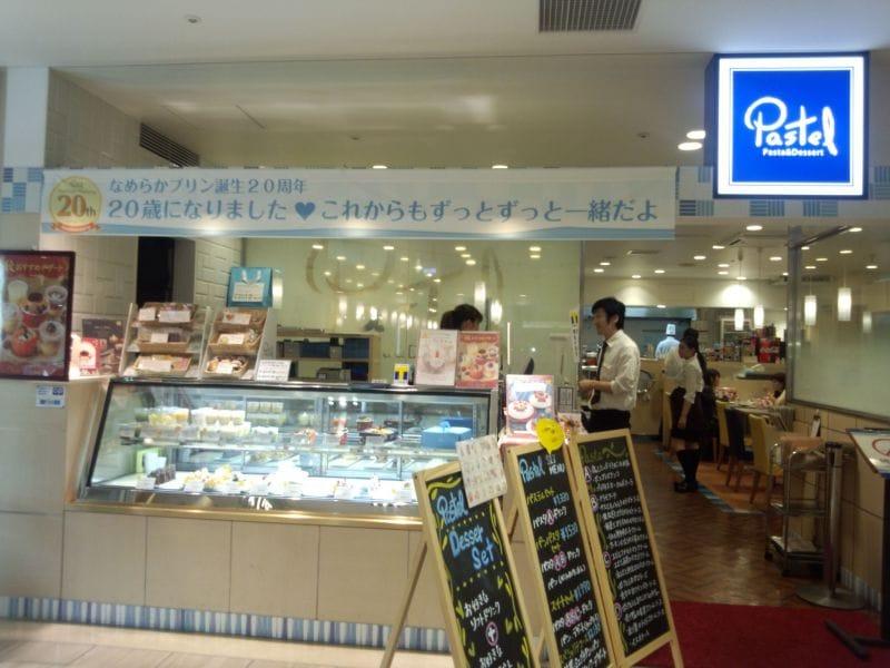Pastel  新宿ミロード店の口コミ