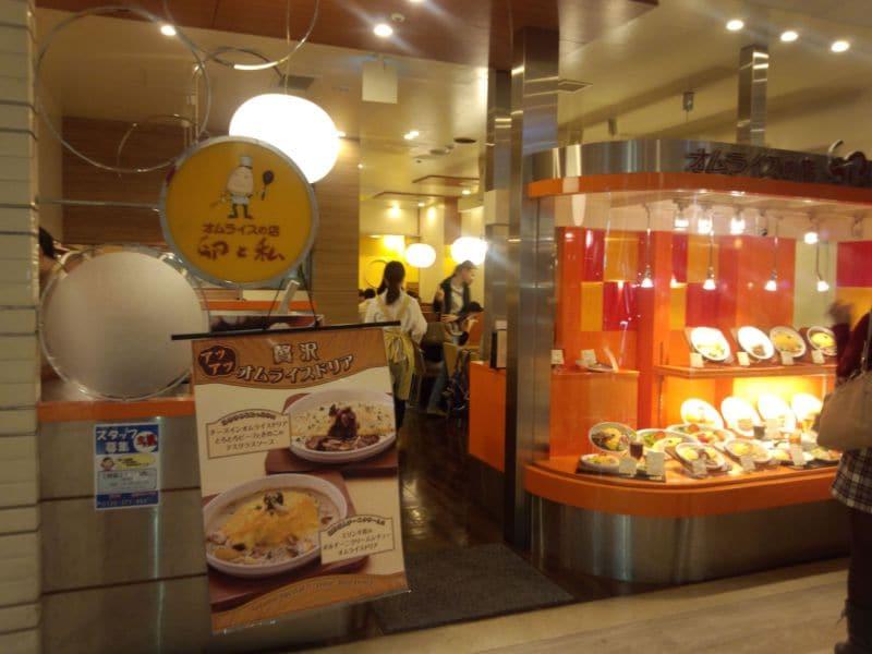 卵と私 新宿ミロード店の口コミ