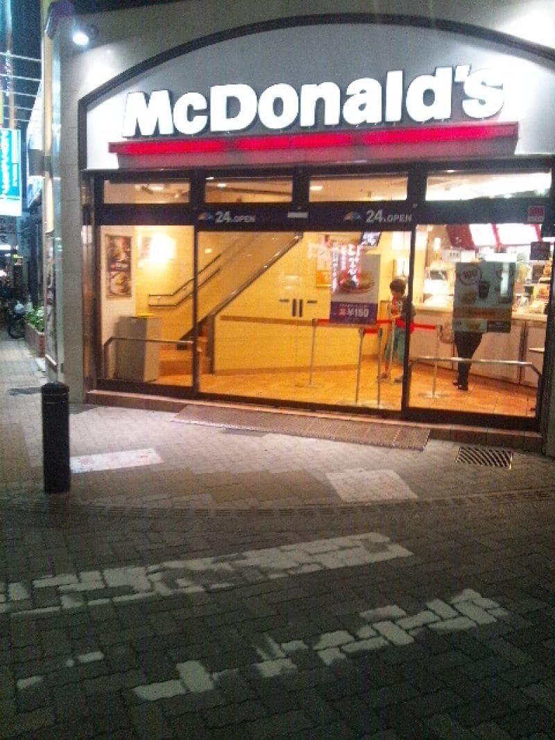 マクドナルド 本八幡南口店