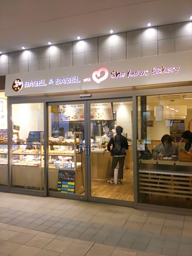 BAGEL&BAGEL 武蔵小杉東急スクエア店の口コミ