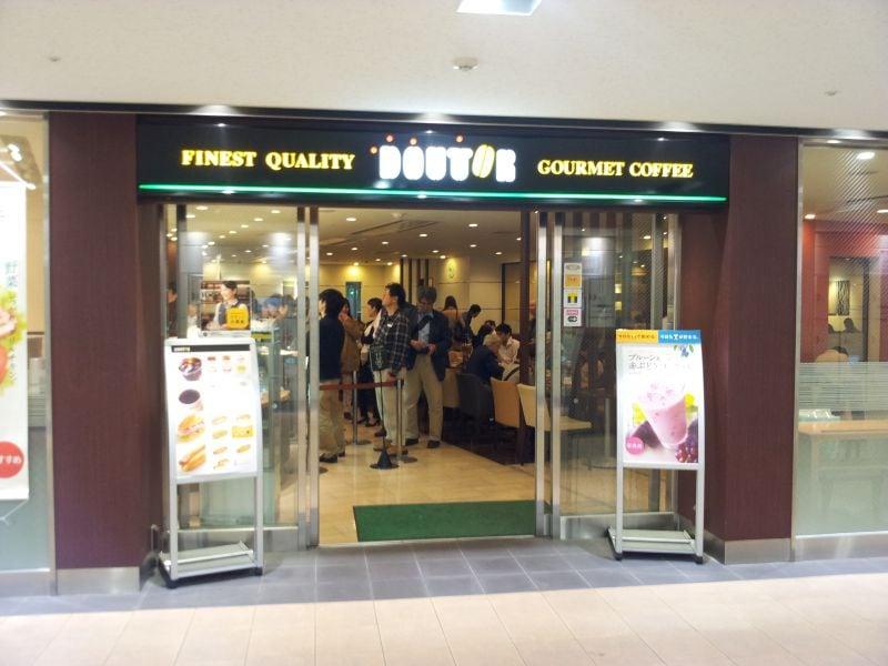 ドトールコーヒーショップ 小田急新宿西口店