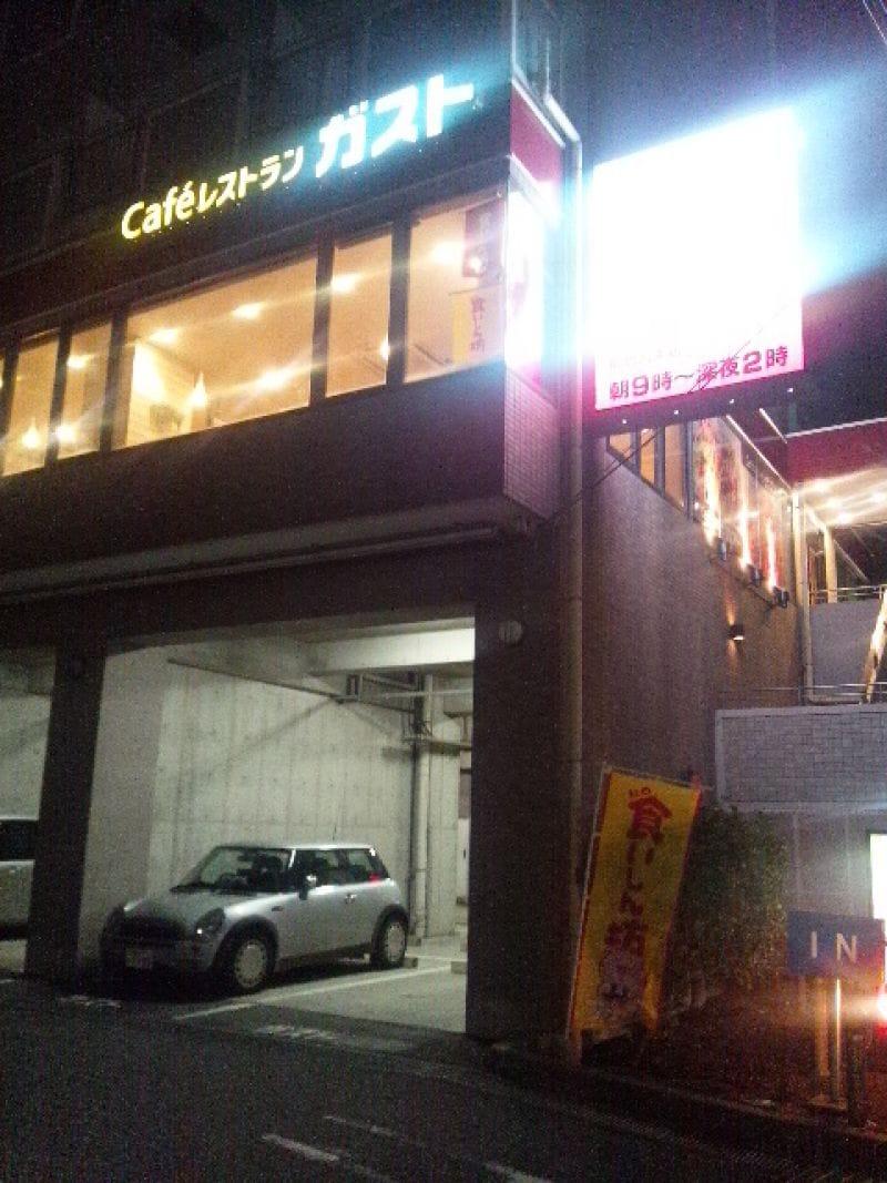 ガスト 船橋宮本店