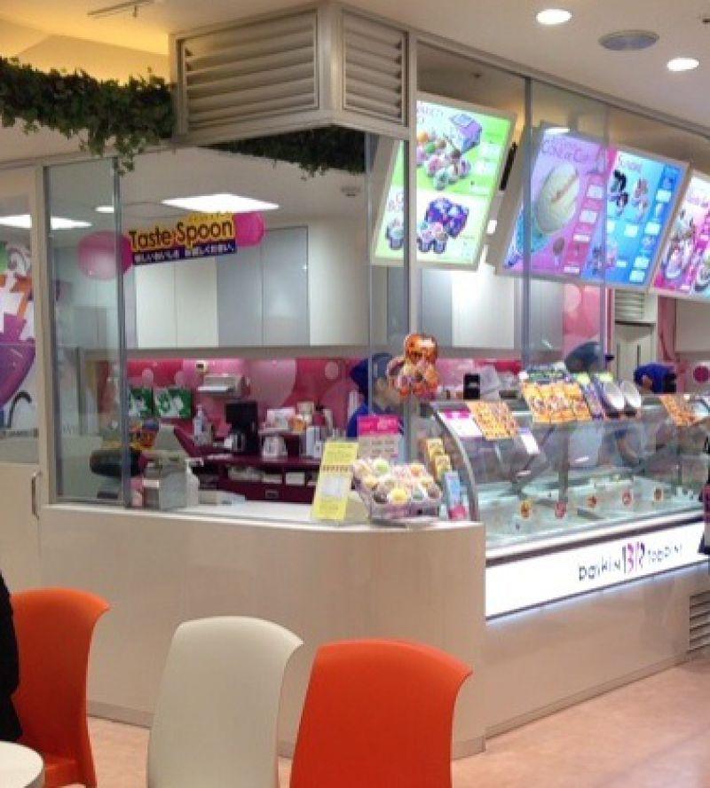 サーティワンアイスクリーム 上野マルイ店