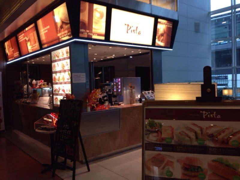 CAFE&DINER Pista 羽田空港国際線旅客ターミナル店の口コミ