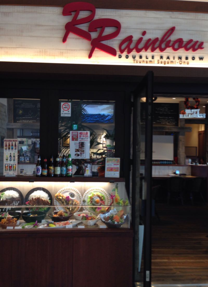 ハワイアンレストラン&カフェ RRainbow 相模大野店の口コミ