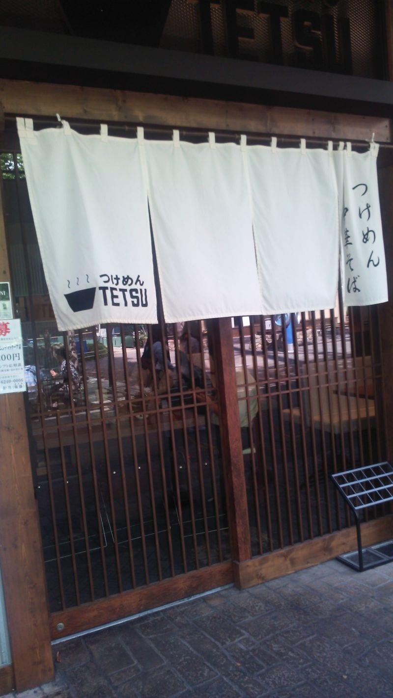 つけめん TETSU 東京ドームシティ ラクーア店