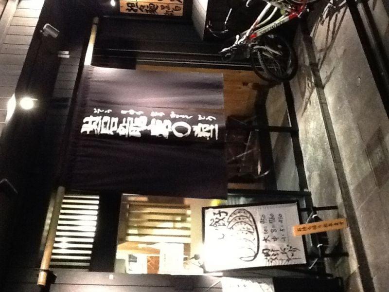 蒼龍唐玉堂 四条烏丸店