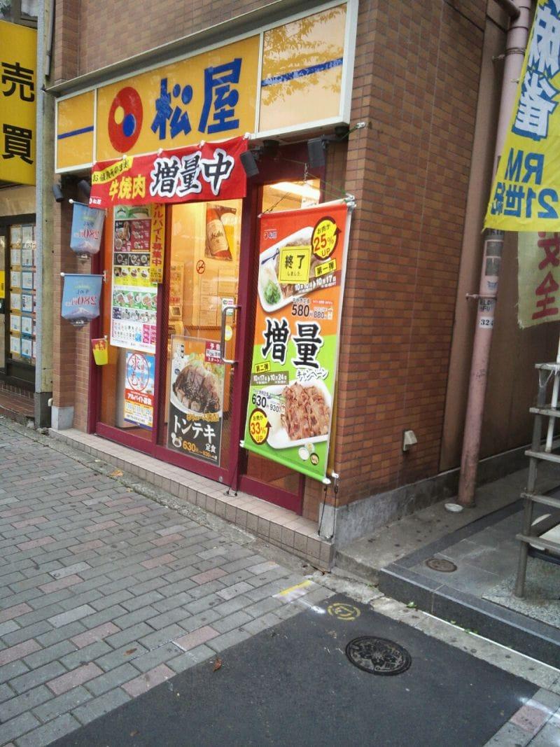 松屋 駒込店