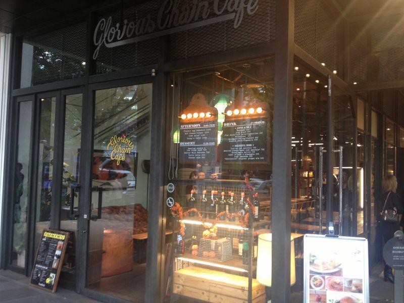 グロリアスチェーンカフェ