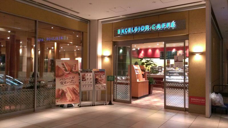 エクセルシオールカフェ 東京汐留ビルディング店