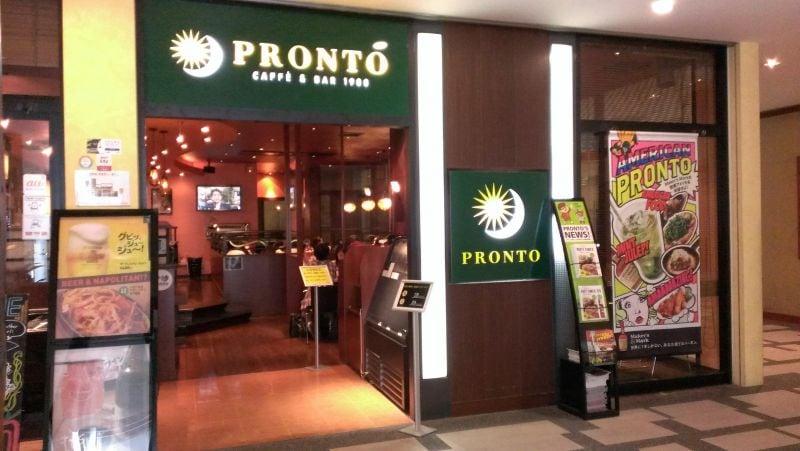 プロント カレッタ汐留店