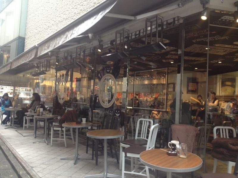 J.S.BURGERS CAFE 渋谷パルコ店