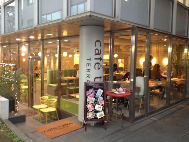 cafe table TERRACE