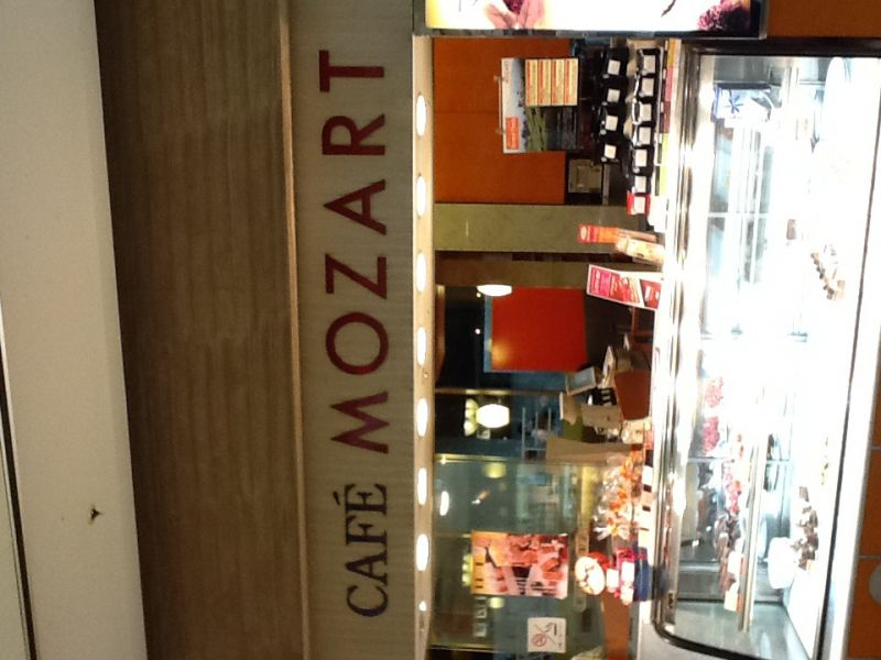 CAFE MOZART 京都駅店