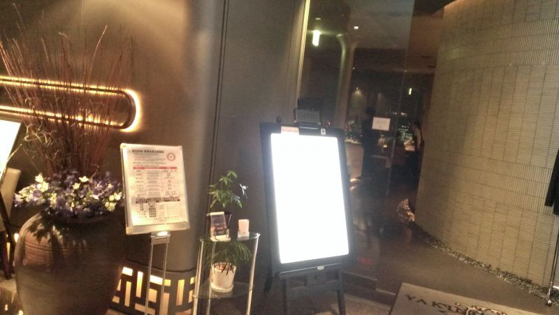 BiCE  TOKYO (ビーチェ東京) 汐留