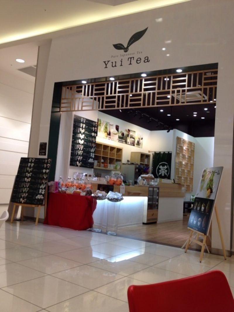Yuitea イオンモール広島祇園店