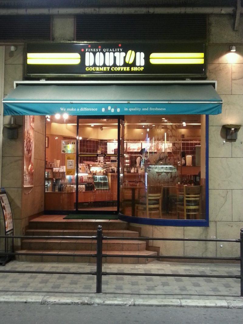 ドトールコーヒーショップ 阪急かっぱ横丁店